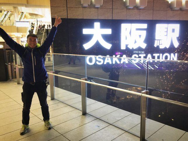 【東海道五十三次600km徒歩の旅】東京から京都・大阪まで歩いた全記録(日数、距離、浮世絵、ツアーなど) | Nakamura Yota